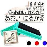 水浴び象さん お名前スタンプ 入園入学準備 メールオーダー式 No.4(黒)