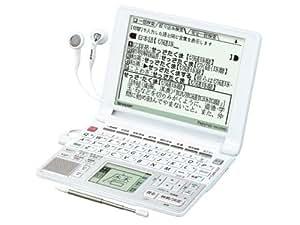 シャープ Papyrus(パピルス) 電子辞書 PW-GT550-W ホワイト (手書き・音声・再生速度変更・60コンテンツ・高校学習モデル)