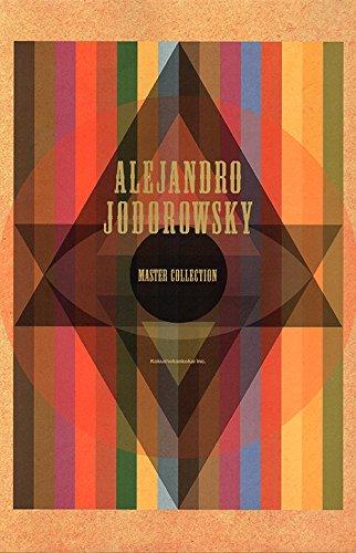アレハンドロ・ホドロフスキー/マスターコレクション / アレハンドロ・ホドロフスキー