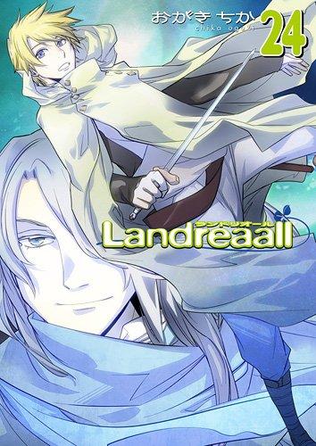Landreaall 24 (IDコミックス ZERO-SUMコミックス)の詳細を見る