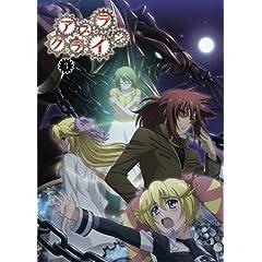 アスラクライン 3(通常版) [DVD]
