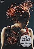 宇多田ヒカル BOHEMIAN SUMMER 2000 [DVD]