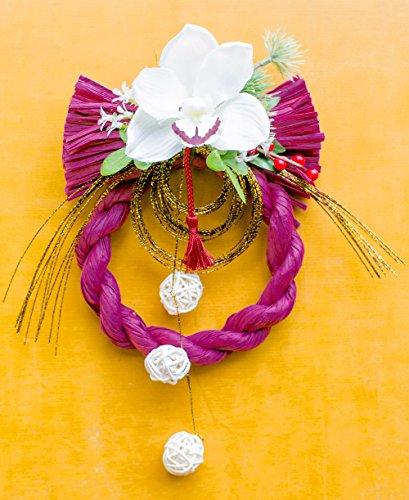 正月飾り THE KAZARU しめ縄 スタイリッシュ リース (百福の蘭) 正月リース 玄関飾り お飾り