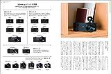 カメラ・ライフ Vol.18 画像