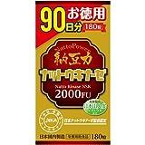 納豆力ナットウキナーゼお徳用90日分 180粒