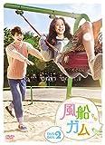 海外ドラマ 風船ガム (第1話~第8話) 風船ガム (第1話~第8話) 無料視聴