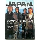 ロッキング・オン・ジャパン 2003年 03 月号