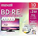 maxell 録画用 BD-RE 標準130分 2倍速 デザインプリント 10枚パック BEV25PME.10S
