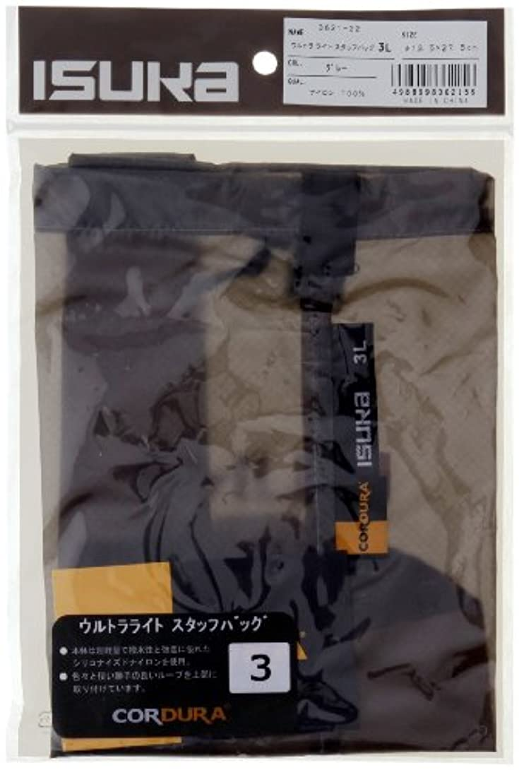 透ける苦しめる傑出したイスカ(ISUKA) ウルトラライトスタッフバッグ10 3623