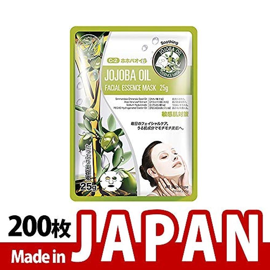 農業のばかげているフォーカスMITOMO日本製【MT512-C-2】シートマスク/10枚入り/200枚/美容液/マスクパック/送料無料