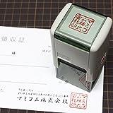 会社印 角印 スタンプ ハンコ 正方形 25mm x 25mm