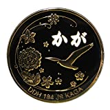 自衛隊グッズ 海上自衛隊 護衛艦 「かが」就役記念メダル ケース入り