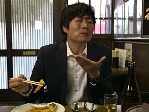 第十二湯「浅草 蛇骨湯からの天ぷら盛り合わせ」
