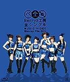 Berryz工房 全シングル MUSIC VIDEO Blu-r...[Blu-ray/ブルーレイ]