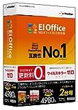 EIOffice MSオフィス2010対応版 + ウイルスキラーゼロ