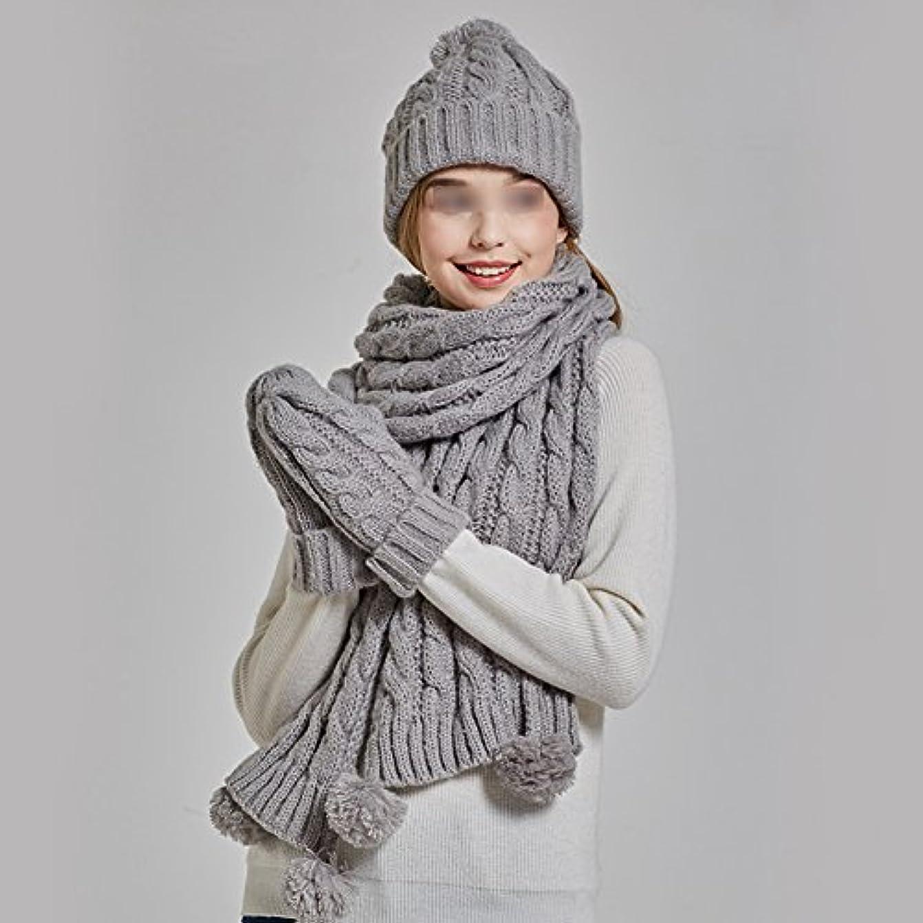 おとなしい従う建設LIANGJUN キャップ 冬の厚いスカーフ手袋キャップ帽子暖かいニット3ピースセットスケート屋外スポーツツーリズム、4色使用可能 LIANGJUN スカーフ (色 : Gray)