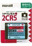 日立マクセル カメラ用リチウム電池 2CR5 2CR5.1BP