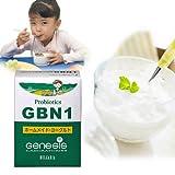 プロバイオティクス GBN1 (豆乳ヨーグルト 種菌)