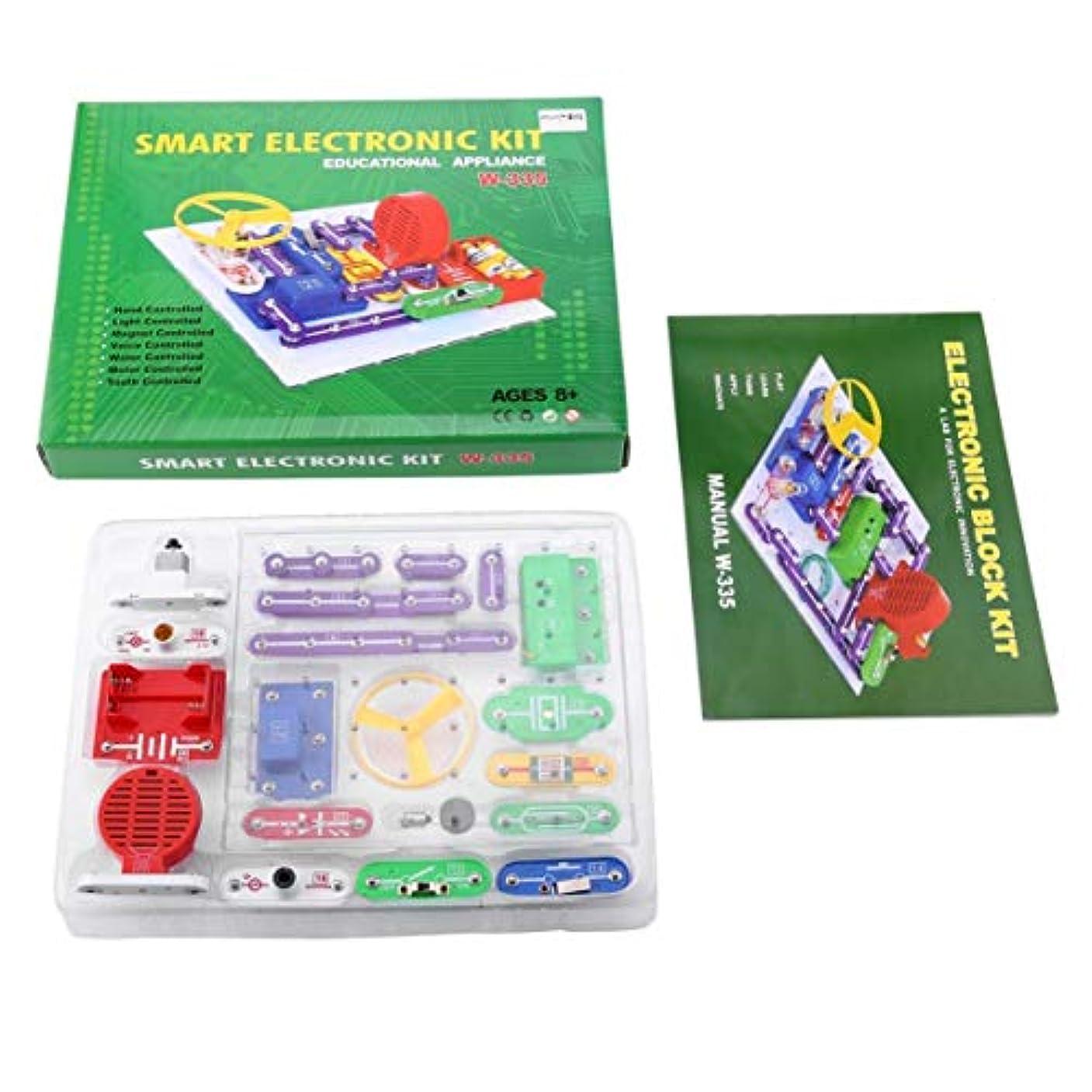 典型的な子供っぽいレディ335マルチカラーエレクトロニクスディスカバリーキットスマートエレクトロニクスブロックキット教育科学キット玩具子供のための最高のDIYおもちゃマルチカラー