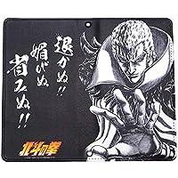 0b4d0b0290 Amazon.co.jp: 北斗の拳 - ケース・カバー / 携帯電話・スマートフォン ...