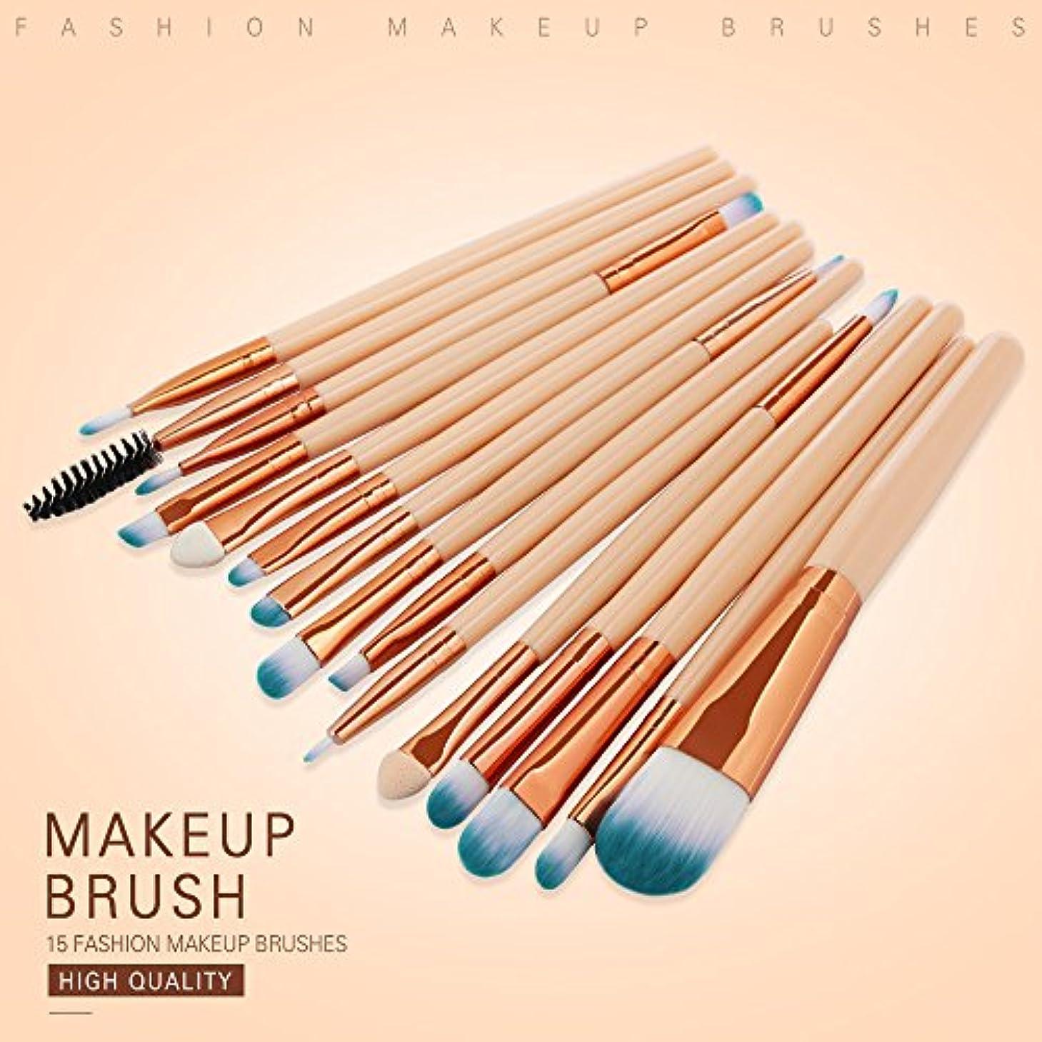 勢い見かけ上肌Akane 15本 MAANGE 新しい 高級 美感 おしゃれ 多機能 アイブラシ ファッション たっぷり 上等 綺麗 柔らかい 激安 日常 仕事 Makeup Brush メイクアップブラシ 5168