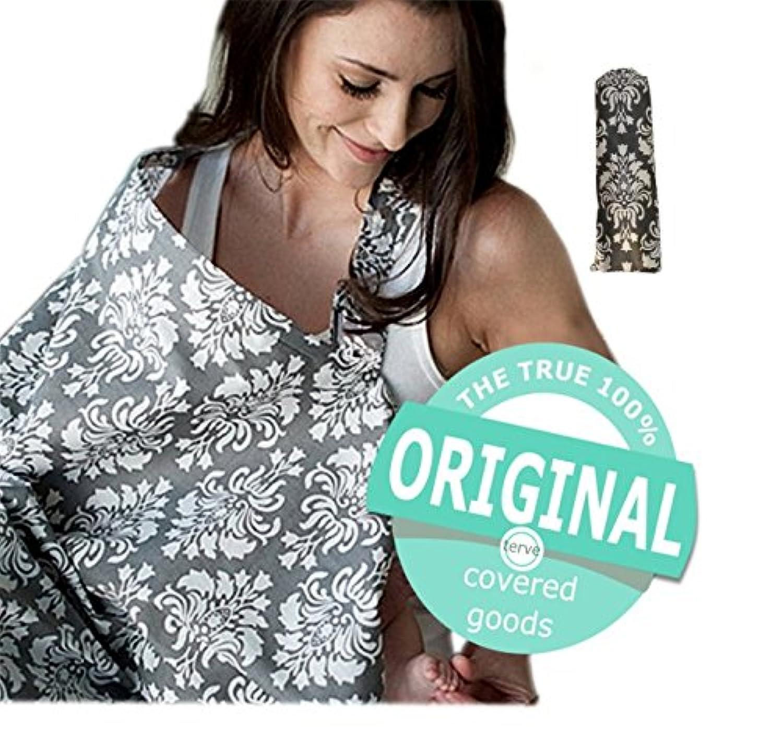 terveテルヴェ 授乳ケープ 大きめサイズ 検査済み上質コットン100% めくれ防止、360℃安心の調節ヒモ 多機能 スリム収納袋 ワイヤー入り (Grace)