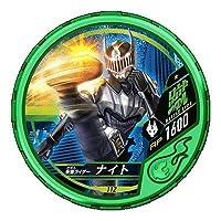 ブットバソウル4弾/DISC-112 仮面ライダーナイト R1