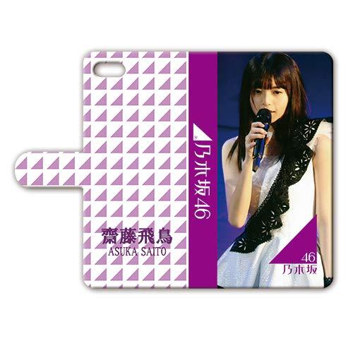 iPhone8/7 手帳型ケース 『齋藤飛鳥』 ライブ Ve...