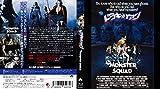 ドラキュリアン [Blu-ray] 画像