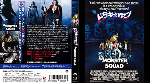 ドラキュリアン [Blu-ray]