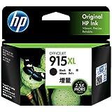 HP 915XL純正インクカートリッジ ブラック 黒
