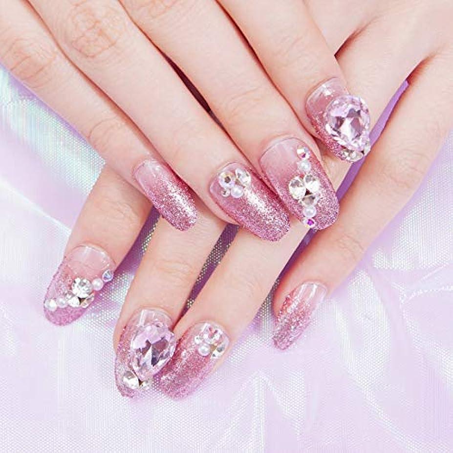 脚本ホールド透けるピンク ジェルネイルネイルチップ 貼るだけ簡単付け爪24枚入り高品質 ins 人気の ネイルチップ パープルピンク