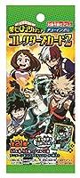 僕のヒーローアカデミアコレクターズカード2 20個入 食玩・ガム(僕のヒーローアカデミア)