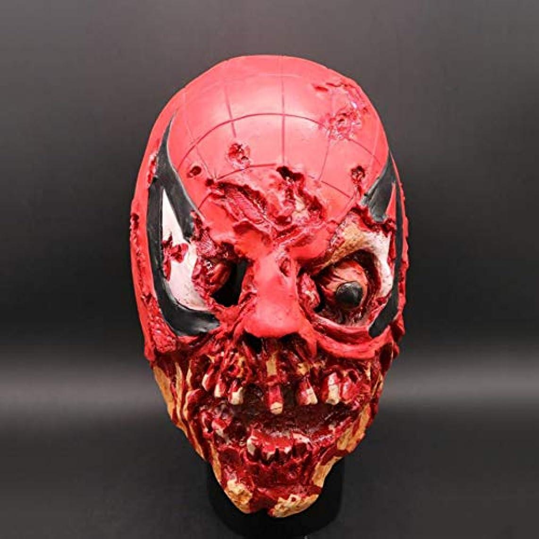 触覚パーフェルビッドシャイニングハロウィーンホラーマスク、スカルプラズマフードマスク、V クリエイティブ面白いヘッドマスク、ラテックス Vizard マスク、コスチュームプロップトカゲマスク