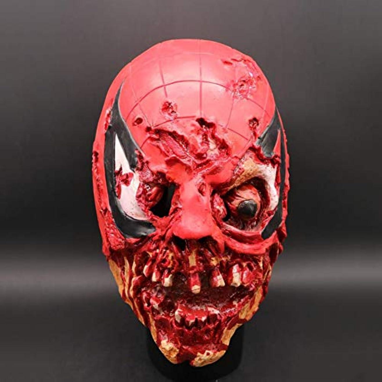 申し立てる消す最大のハロウィーンホラーマスク、スカルプラズマフードマスク、V クリエイティブ面白いヘッドマスク、ラテックス Vizard マスク、コスチュームプロップトカゲマスク
