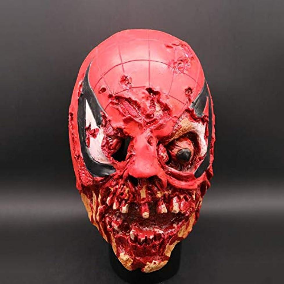 組立未接続車両ハロウィーンホラーマスク、スカルプラズマフードマスク、V クリエイティブ面白いヘッドマスク、ラテックス Vizard マスク、コスチュームプロップトカゲマスク