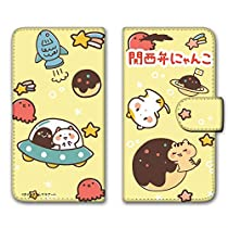 関西弁にゃんこ Galaxy S5 i9600 ケース 手帳型 UVプリント手帳 たこ焼きプラネットA (kn-016) スマホケース ギャラクシー エスファイブ 手帳 カバー 全機種対応 WN-LC606879_MX