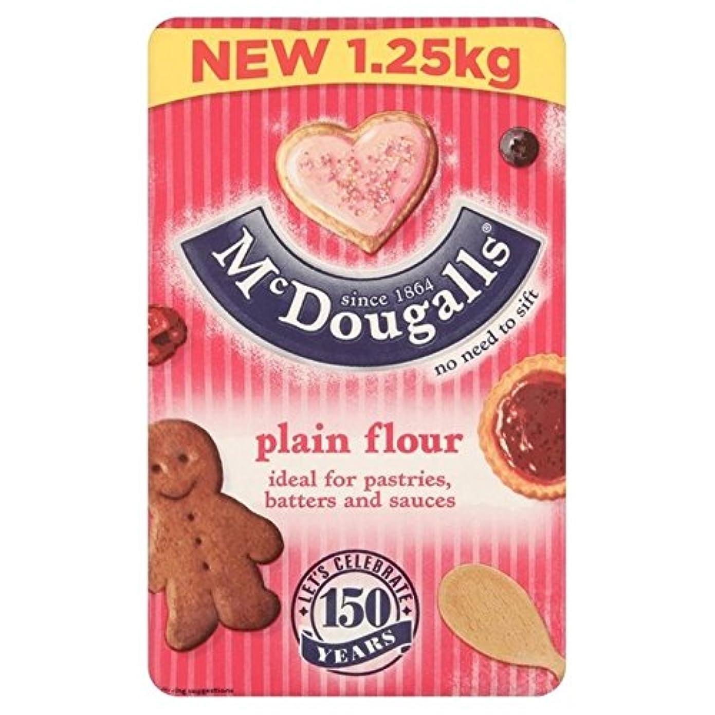 コール葡萄夕暮れMcdougalls小麦粉の1.25キロ (x 4) - McDougalls Plain Flour 1.25kg (Pack of 4) [並行輸入品]