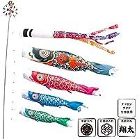 [徳永][鯉のぼり]庭園用[ガーデンセット](杭打込式)ポールフルセット[4m鯉4匹][錦龍][金太郎付][雲龍吹流し][日本の伝統文化][こいのぼり]
