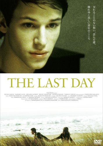THE LAST DAY [DVD]の詳細を見る