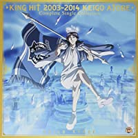 KING HIT 2003-2014 KEIGO ATOBE Complete Single Collection(限定盤)