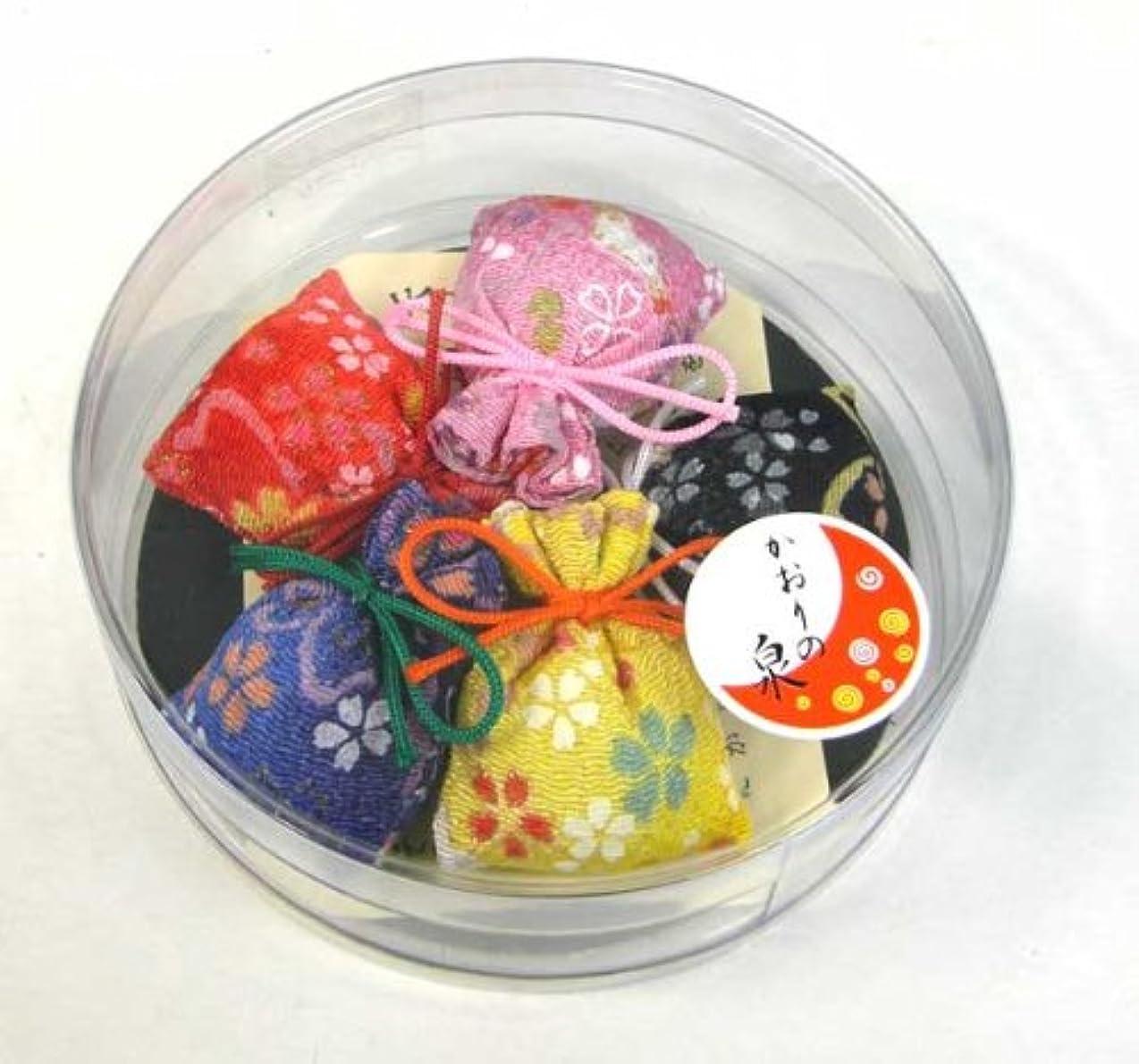 影響力のある作成する平衡5個入り 香りの泉 匂い袋 小さな巾着入りお香 サシェ ポプリ 34-431