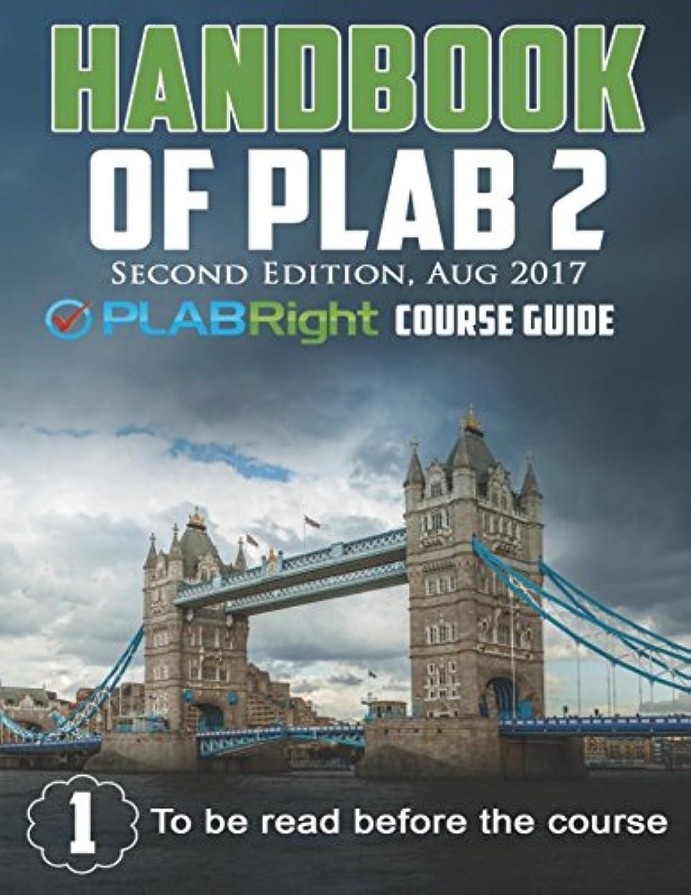 口径慎重暴行HANDBOOK OF PLAB 2: PLAB RIGHT COURSE GUIDE