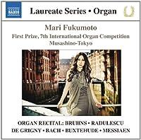 Fukumoto Organ Recital [Mari Fukumoto] [Naxos: 8.573155] by Mari Fukumoto (2014-04-10)