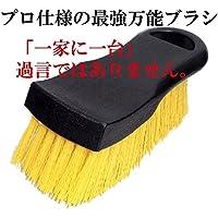 【プロ仕様・浴室床掃除に】お風呂カラリ床・サーモフロアタイル床・目地掃除用ブラシ・ハンドル無しタイ