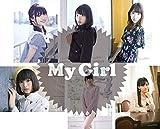 【Amazon.co.jp限定】別冊CD&DLでーた My Girl vol.17 NGT48生写真1枚(全6種)ランダム封入