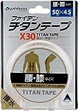 ファイテン(phiten) チタンテープ X30 伸縮タイプ 5cmX4.5m