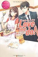 Love me do! (エタニティブックスRouge)