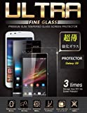【1年保証・0.33mm・2.5TR ラウンドエッジ加工】ULTRA FINE GLASS 強化ガラス液晶保護フィルム(高鮮明・スクラッチ防止・気泡軽減・指紋防止機能) (Galaxy S5, 0.33mm 2.5TR ラウンドエッジ)