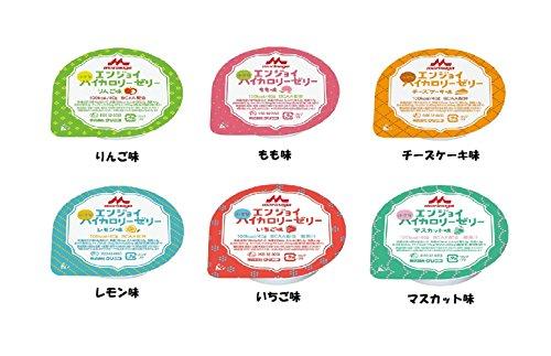 エンジョイ小さなハイカロリーゼリー (栄養補助食品) いろいろセット 24個入...